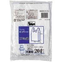とって付ごみ袋 半透明 20L 20枚 30組【日本技研】CG-22