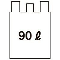 とって付ごみ袋 半透明 90L 10枚 20組【日本技研】CG-91