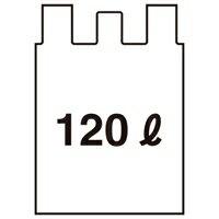 とって付ごみ袋 半透明 120L 10枚 20組【日本技研】CG-121