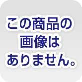 富士ゼロックス対応トナーカートリッジ CT202455 CT202455【富士ゼロックス】