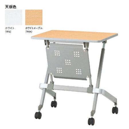 【PLUS】一人用フォールディングテーブル FXテーブル(幕板付) FX-150M (W650×D450×H700mm) <ホワイト、メープル> 【プラス】 10P03Sep16