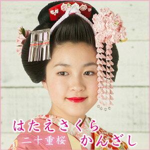 二十重桜(はたえさくら)かんざし【桐箱付】【つまみ細工】