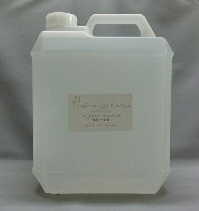 パーシモンうすめ液 18L ポイント5倍