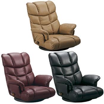 スーパーソフトレザー座椅子-神楽- YS-1393【送料無料】【大川家具】【LGF】【131121】【smtb-MS】【sg】【RCP】【TPO】【KOU】【KRK】【SSP】【PONT10】