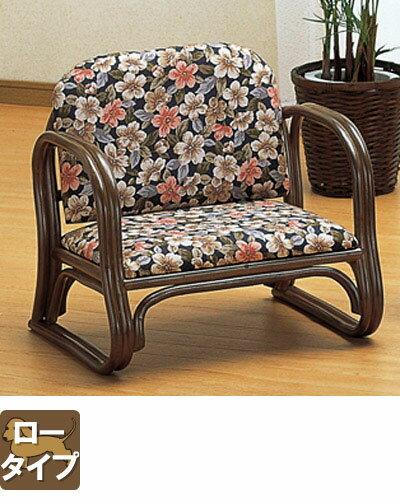 ラタン 籐思いやり座椅子 ロータイプS211B【送料無料】【大川家具】【smtb-MS】【RCP】【TPO】【KOU】【snp】