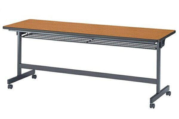 【受注生産品】フラップ式会議テーブル 幅1800×奥行600×高さ700mm [LHB-1860]