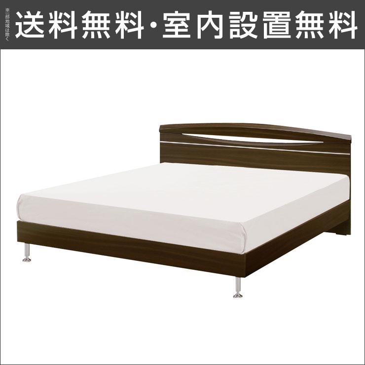 送料無料 設置無料 床板すのこのシンプルなベッドフレーム ピース(ダブル) ダークブラウン ※マットレス別売