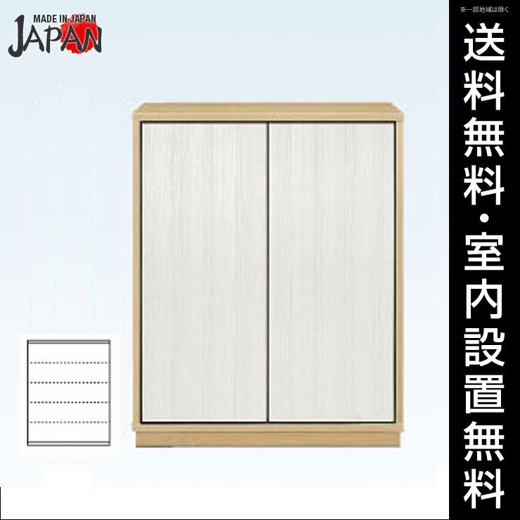 送料無料 設置無料 完成品 日本製 プッシュ扉式 シンプルなシューズボックス マリン ロータイプ 幅75cm ホワイト シューズボックス 下駄箱 スリッパラック シューズラック