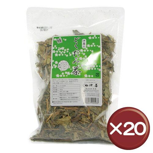 【送料無料】どくだみ茶 100g 20袋セットフラボノイド|たまご肌|肌荒れ|[飲み物>お茶>ドクダミ茶]