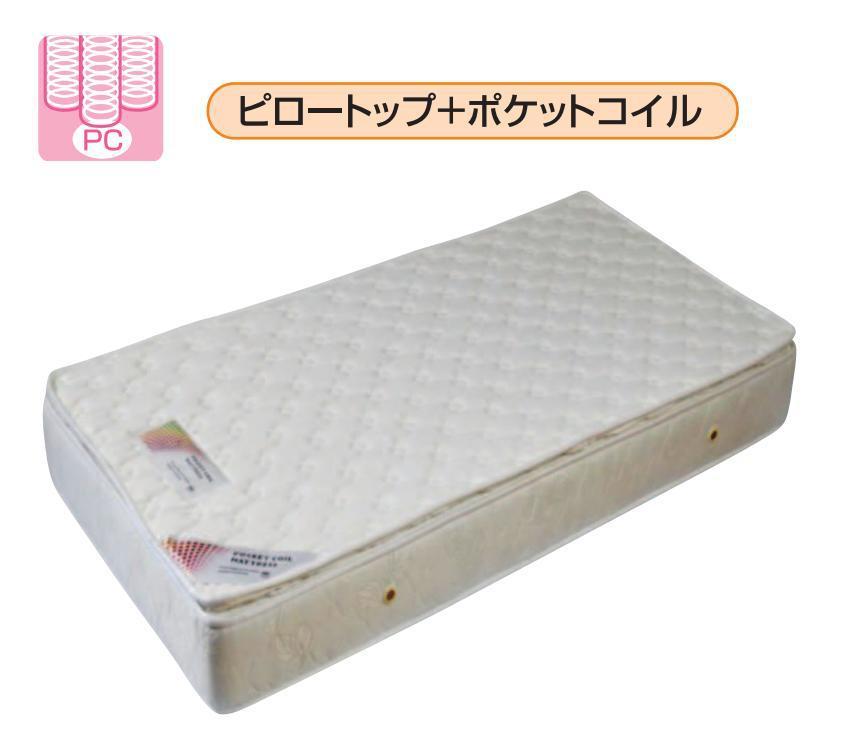 【smtb-kd】セミダブルマットレス セミダブルポケットコイルマットレス デュオ 寝具