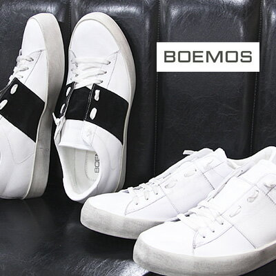 ボエモス スリッポン メンズ スニーカー sneaker mens BOEMOS ホワイト 4532 【made in ITALY】【 STAN SMITH スタンスミス 好きにもお薦め 】