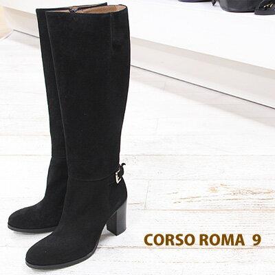 正規品 CORSO ROMA 9 ブーツ boots 305-11  コルソローマ ロング レザー スエード 【 FABIO RUSCONI ファビオ ルスコーニ に並ぶ人気】