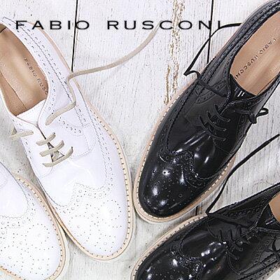 FABIO RUSCONI 2879 レディース 靴 NERO(ブラック) BIANCO(ホワイト) ファビオ ルスコーニ シューズ レースアップ フラット 【 ファビオルスコーニ 】ladies