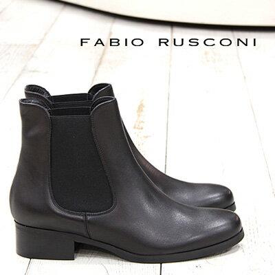 FABIO RUSCONI ブーツ I-031-213 ファビオ ルスコーニ ショートブーツ boots  サイドゴアブーツ 【 ファビオルスコーニ 】