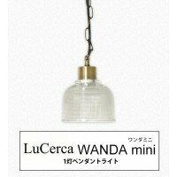 ELUX(エルックス) Lu Cerca(ルチェルカ) WANDA mini(ワンダミニ) 1灯ペンダントライト・LC10903