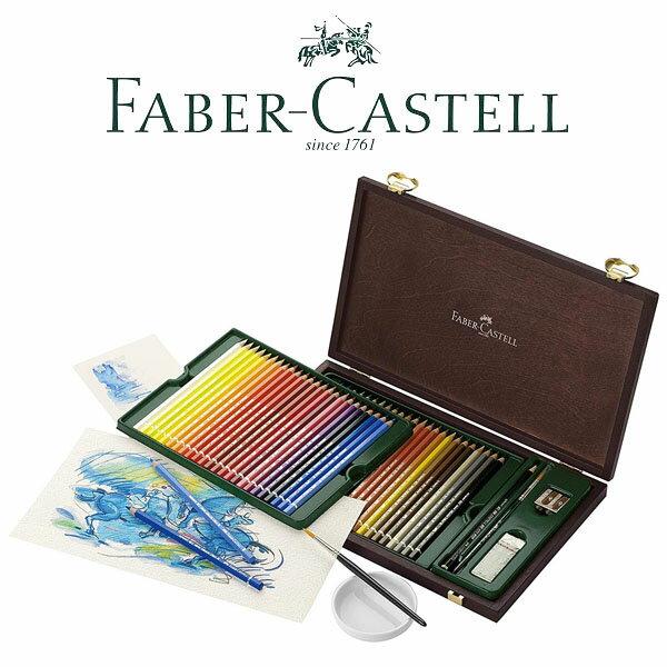 ファーバーカステル 色鉛筆 アルブレヒトデューラー 水彩色鉛筆 48色セット 木箱入り117506【取寄せ商品】【ネコポス不可】