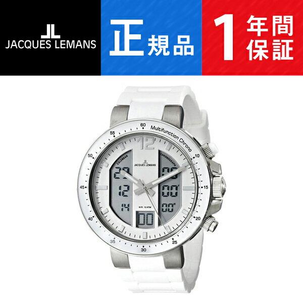 【JACQUES LEMANS】ジャックルマン Milano クォーツ メンズ アナデジ 腕時計 1-1726B