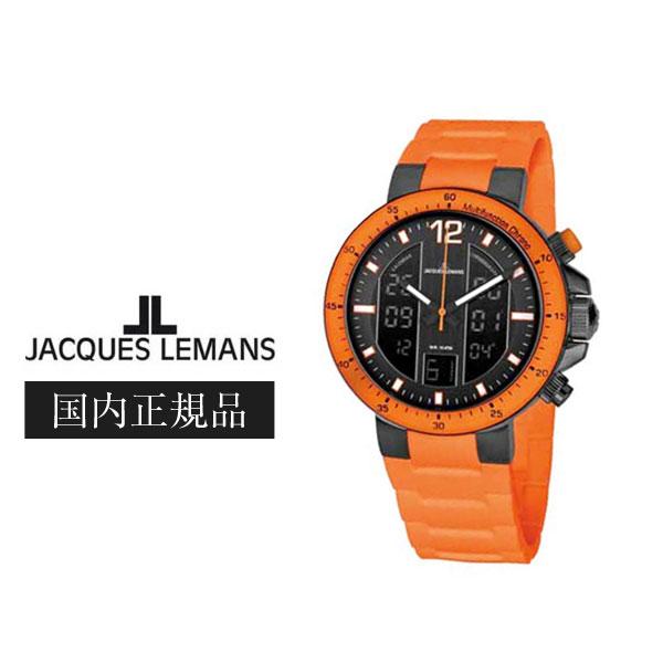 【JACQUES LEMANS】ジャックルマン Milano クォーツ メンズ アナデジ 腕時計 1-1726H