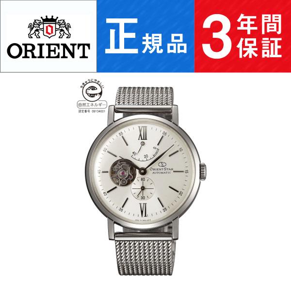 【Orient】オリエント オリエントスター クラッシック セミスケルトン Orient Star  自動巻 手巻き付 メンズ 腕時計 シルバー文字盤 シルバー WZ0161DK