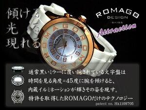 【ROMAGO DESIGN】ロマゴデザイン Attraction アトラクションシリーズ RM015 イルミネーション内蔵 ユニセックス腕時計 ホワイト×ローズゴールド シリコンベルト RM015-0162PL-RGWH【正規品】【送料無料】【ネコポス不可】