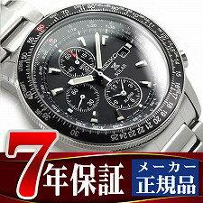 【SEIKO PROSPEX】セイコー プロスペックス スカイプロフェッショナル ソーラー メンズ 航空 腕時計 SBDL029