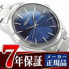 【SEIKO SPIRIT SMART】セイコー スピリットスマート 電波 ソーラー 電波時計 腕時計 メンズ SBTM231