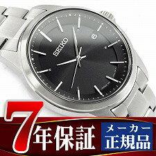 【SEIKO SPIRIT SMART】セイコー スピリットスマート 電波 ソーラー 電波時計 腕時計 メンズ SBTM233