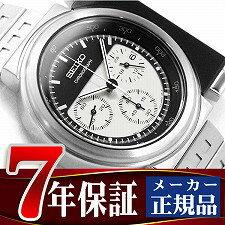 【SEIKO SPIRIT SMART】セイコー スピリット スマート ジウジアーロ・デザイン GIUGIARO DESIGN 限定モデル クォーツ メンズ腕時計 流通限定モデル 2000個限定 クロノグラフ SCED039