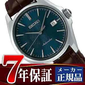 今割引である 【SEIKO PRESAGE】セイコー プレザージュ 自動巻き メカニカル 腕時計 メンズ プレステージライン グリーン SARX047