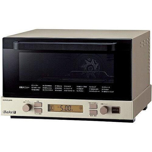 【長期保証付】コイズミ KCG1201-N(ゴールド) スモークトースター 1370W
