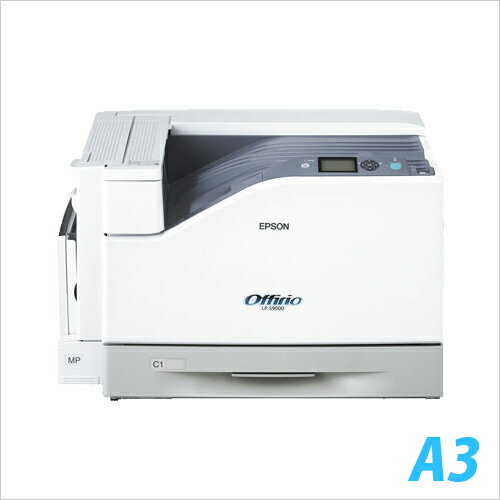 EPSON カラーレーザープリンター A3対応 LP-S9000【代引不可】【送料無料(一部地域除く)】