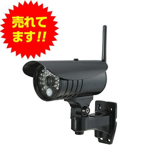 増設カメラIP66 CMS-C71【代引不可】【送料無料(一部地域除く)】