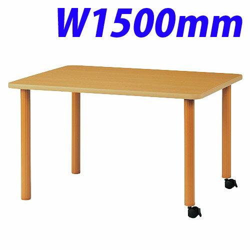 ハイアジャスターテーブル HAK-K1590(キャスター脚)【代引不可】【送料無料(一部地域除く)】
