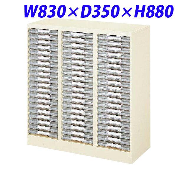 ライオン事務器 パンフレットケース W830×D350×H880mm アイボリー A4-3601ET 474-07 【代引不可】