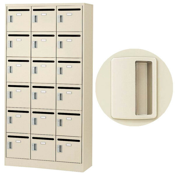 生興 メールボックス(D380・ニューグレー) W900×D380×H1790 SLC-18TP-K 錠なし【代引不可】