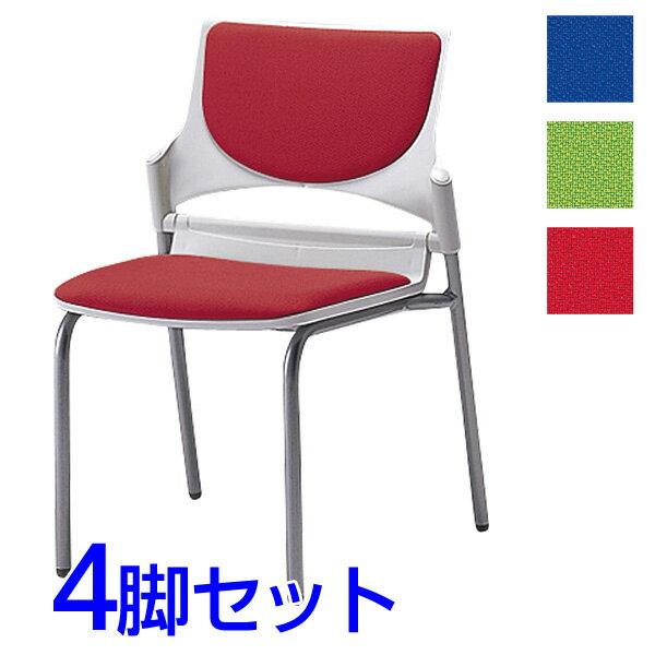 サンケイ ミーティングチェア 会議椅子 4本脚 粉体塗装 肘なし 布張り 同色4脚セット CM300P-MY【代引不可】