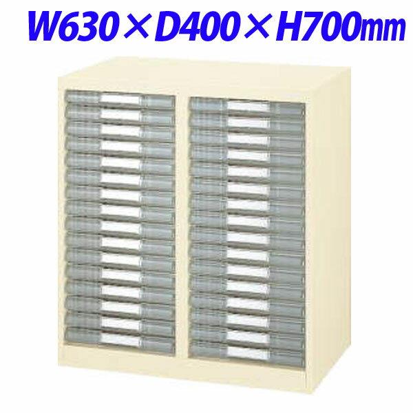 ライオン事務器 パンフレットケース W630×D400×H700mm アイボリー B4-2321ET 474-11【代引不可】