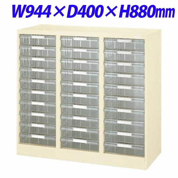 ライオン事務器 パンフレットケース W944×D400×H880mm アイボリー B4-3302ET 474-18【代引不可】