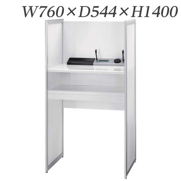 ライオン事務器 記載台 W760×D544×H1400mm AW-KDS3P 573-41【代引不可】