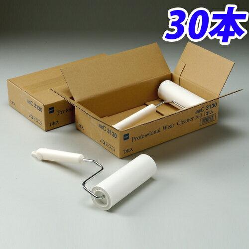 プロフェッショナル ウェアクリーナー160 30本入 【送料無料(一部地域除く)】