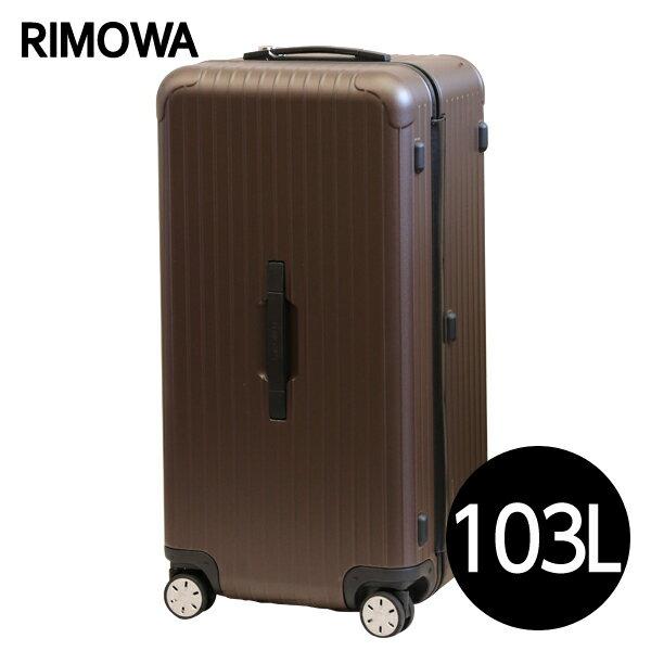 リモワ RIMOWA サルサ スポーツ 103L マットブロンズ SALSA スポーツマルチホイール スーツケース 810.80.38.4