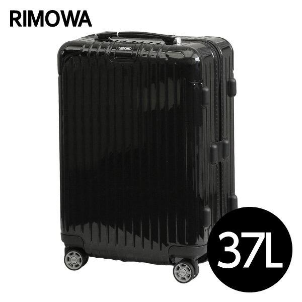 リモワ RIMOWA サルサ デラックス 37L ブラック SALSA DELUXE キャビンマルチホイール スーツケース 830.53.50.4
