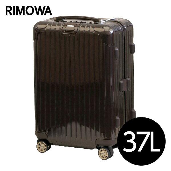 リモワ RIMOWA サルサ デラックス 37L ブラウン SALSA DELUXE キャビンマルチホイール スーツケース 830.53.52.4