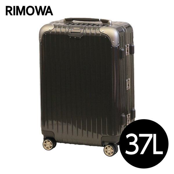 リモワ RIMOWA リンボ 37L グラナイトブラウン LIMBO マルチホイール スーツケース 881.53.33.4