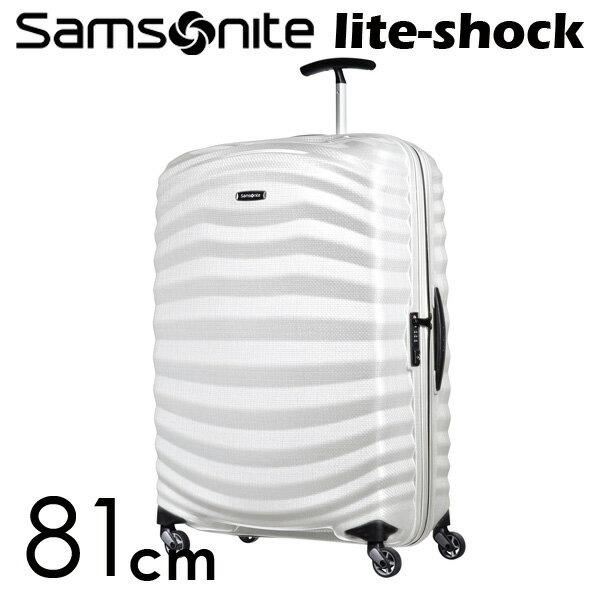 サムソナイト ライトショック 81cm オフホワイト スピナー Samsonite Lite-Shock Spinner 98V-35-004 124L 【送料無料(一部地域除く)】