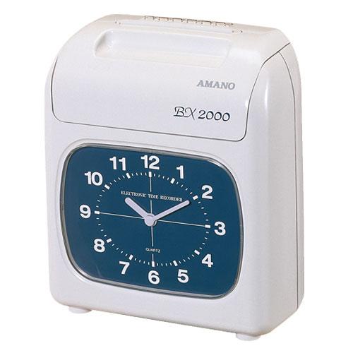 アマノ タイムレコーダー BX2000 シルバーグレー 【代引不可】【送料無料(一部地域除く)】