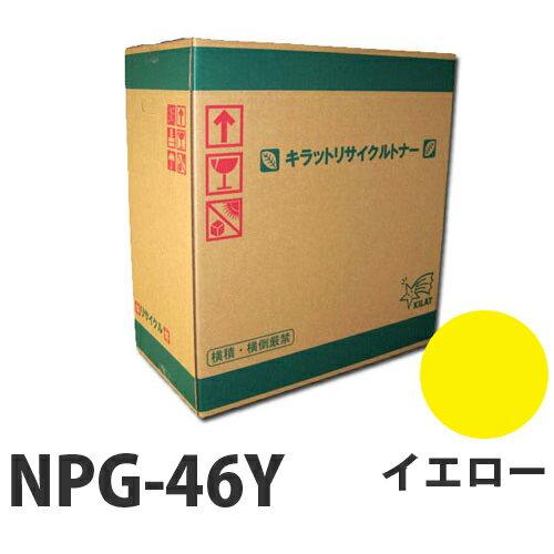 【ポイント10倍】NPG-46 キヤノン イエロー リサイクル 10000枚 即納【送料無料(一部地域除く)】