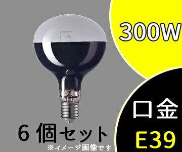 【パナソニック】(6個セット)BHRF100-110V300W/N[BHRF100110V300WN]バラストレス水銀灯(リフレクタ形) 300形【返品種別B】