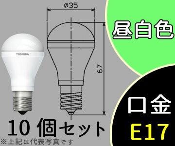 大流行中 【東芝】(10個セット)LDA4N-H-E17/S/40W[LDA4NHE17S40W]下方向タイプ E17口金 昼白色密閉形器具対応  断熱材施工器具対応小形電球40W形相当【返品種別B】