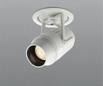 【コイズミ照明】XD 46538 L [ XD46538L ]LED ダウンスポットライト cledy micro シリーズファインホワイト 電球色 2700K【返品種別B】
